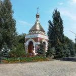 Часовня Святителя Алексия в Самаре