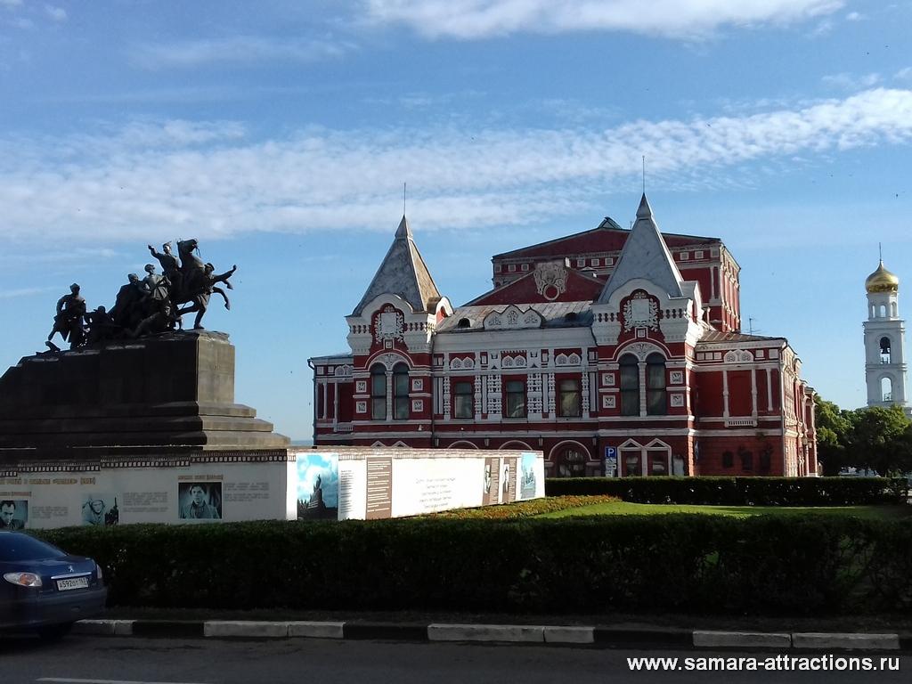 Самарский театр драмы на пл. Чапаева