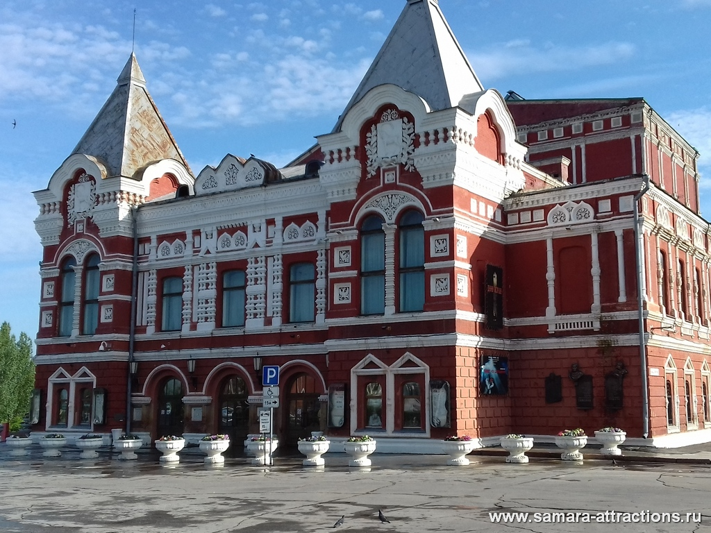 Самарский драматический театр