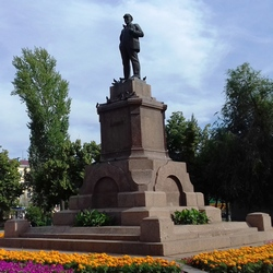 Площадь Революции в Самаре