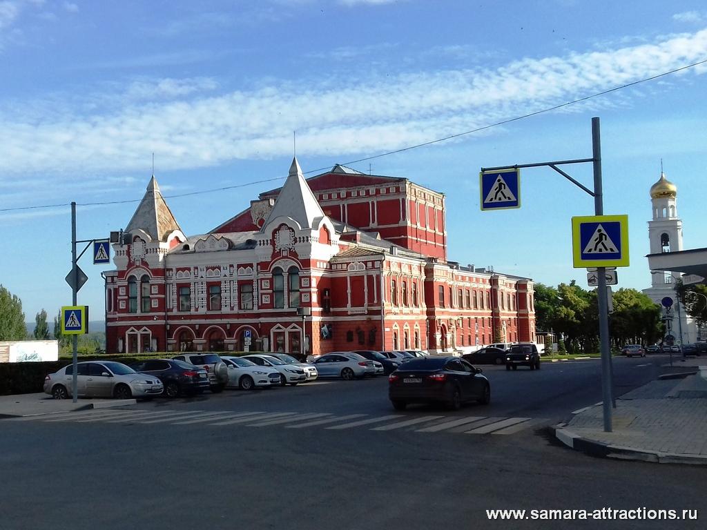 Театр драмы в Самаре
