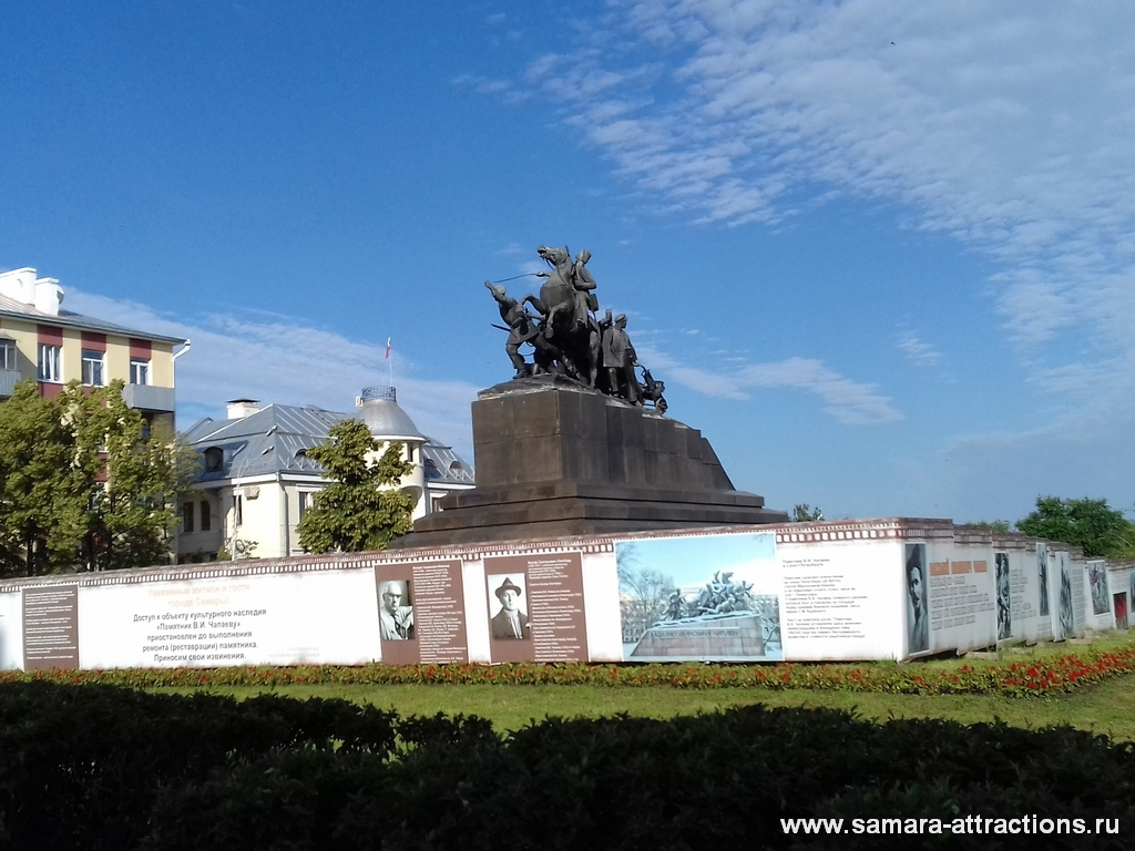Памятник Чапаеву г. Самара