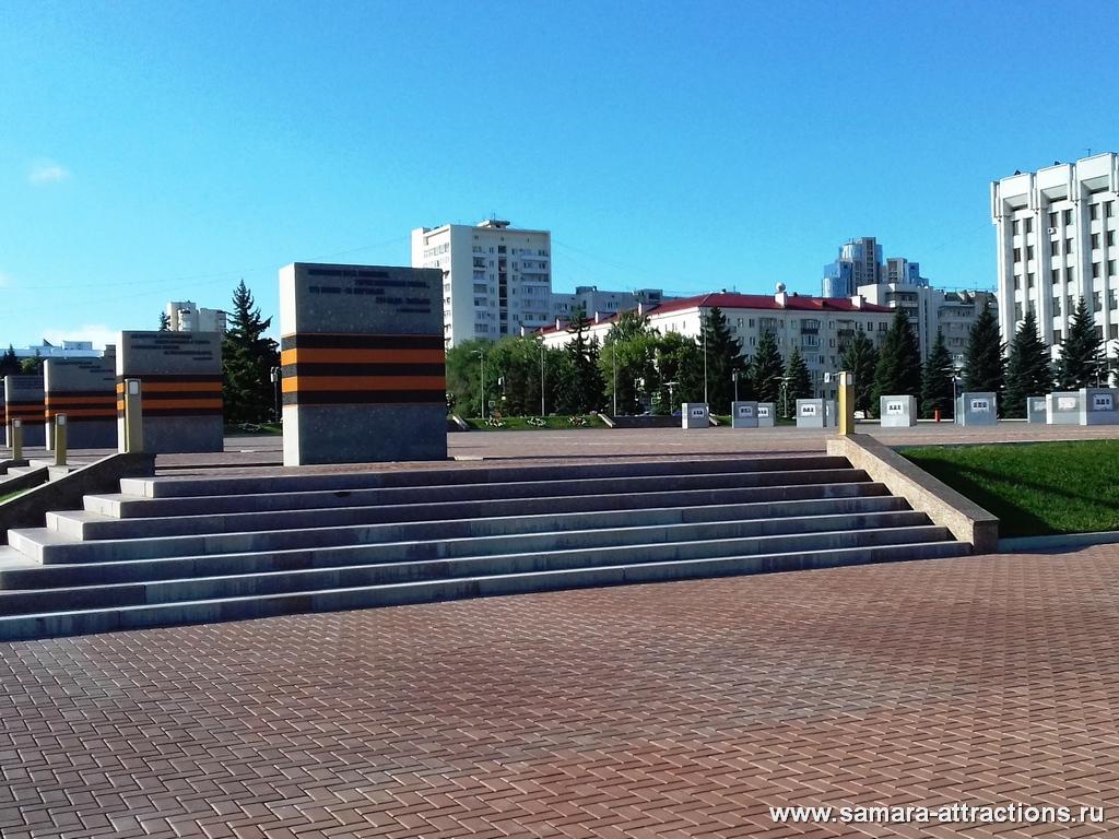 Площадь Славы в Самаре