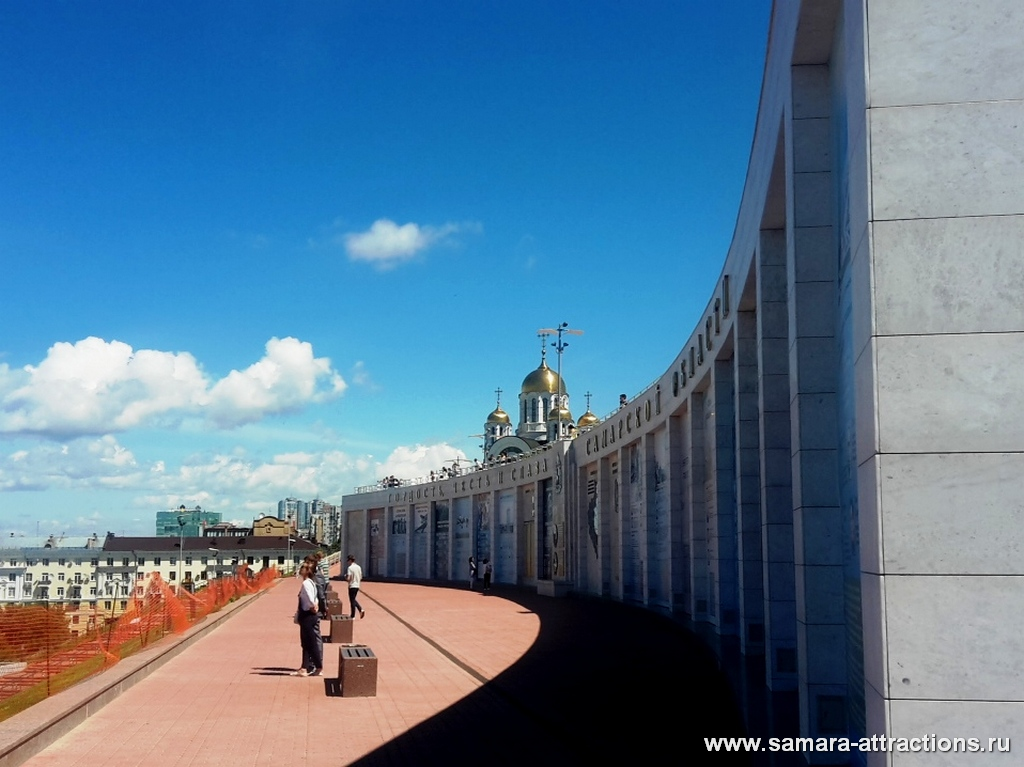 Стена Славы в Самаре