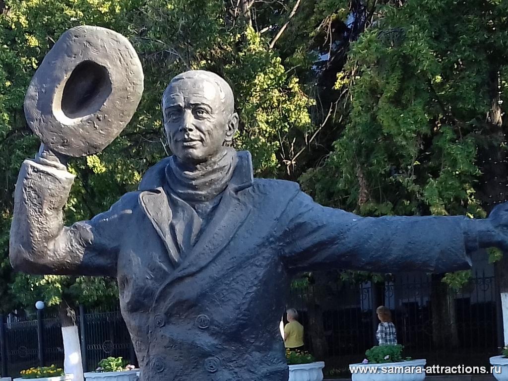 Памятник Ю. Деточкину Самара