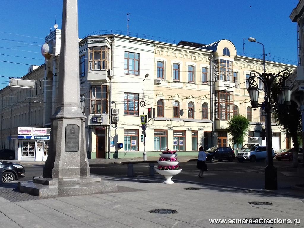 Здание Главпочтамта в Самаре
